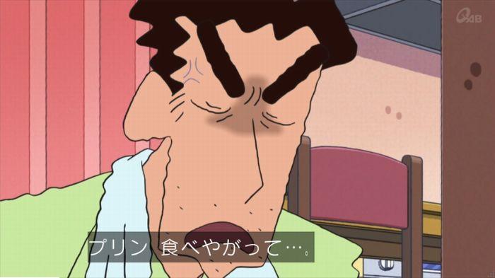 クレヨンしんちゃんのキャプ98