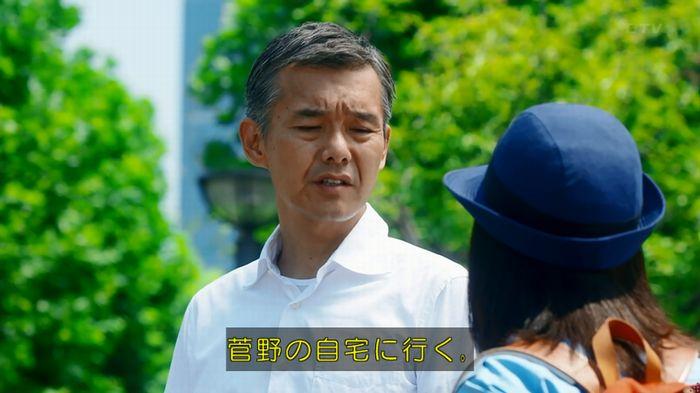 いきもの係 3話のキャプ827