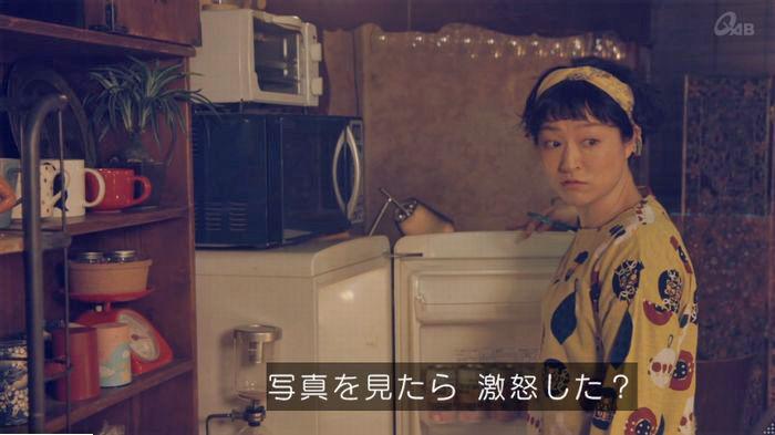 家政婦のミタゾノ 2話のキャプ385