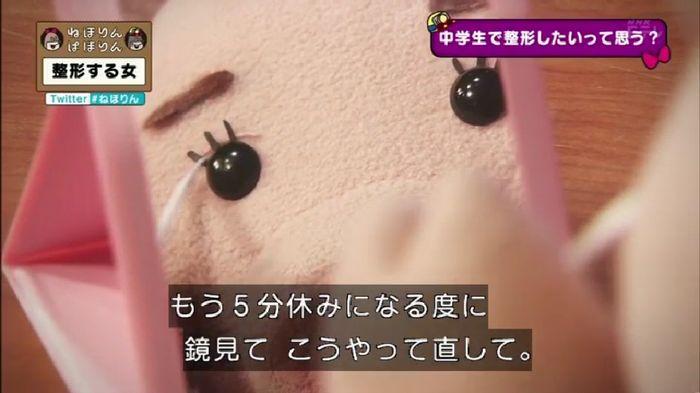 ねほりんぱほりんのキャプ99