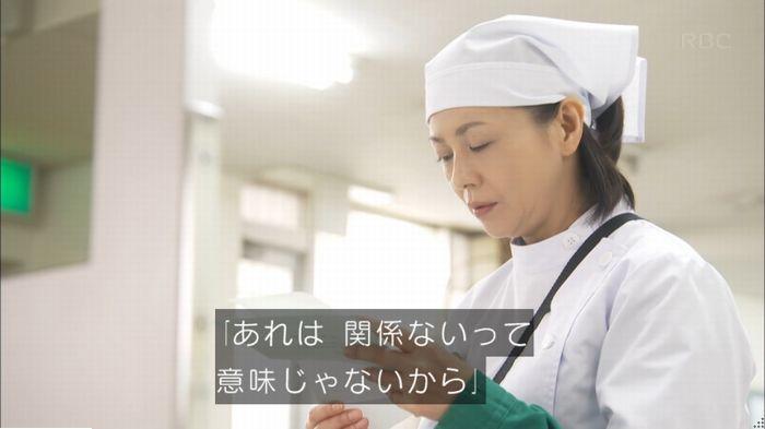 監獄のお姫さま 6話のキャプ484