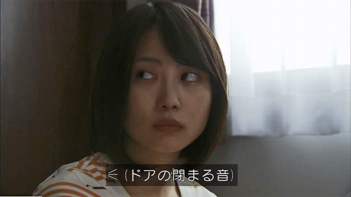 ウツボカズラの夢7話のキャプ206