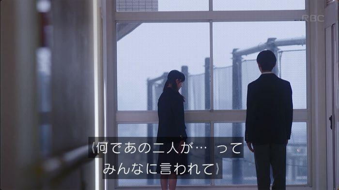 逃げ恥 8話のキャプ586