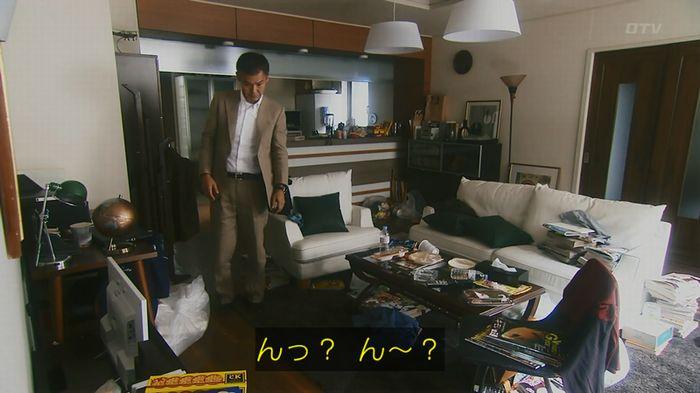 いきもの係 3話のキャプ203