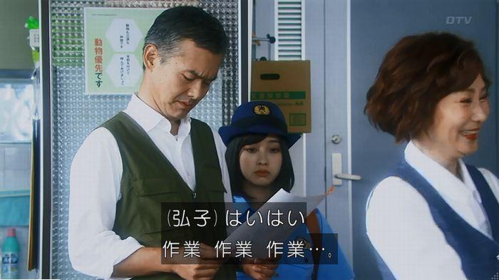 警視庁いきもの係 最終話のキャプ271