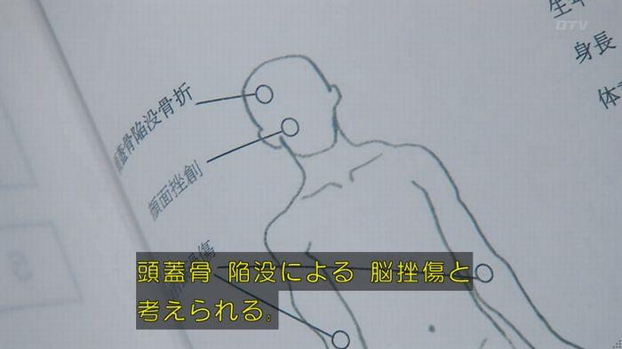 いきもの係 3話のキャプ103