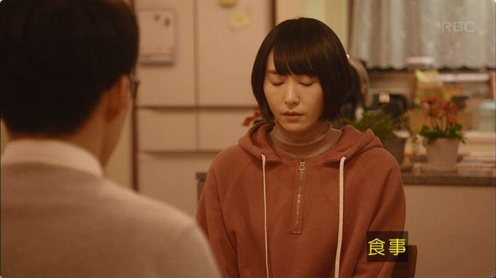 逃げ恥 最終話のキャプ46