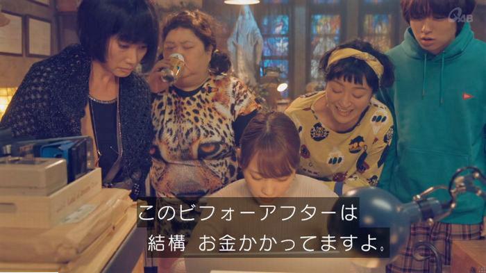 家政婦のミタゾノ 2話のキャプ412