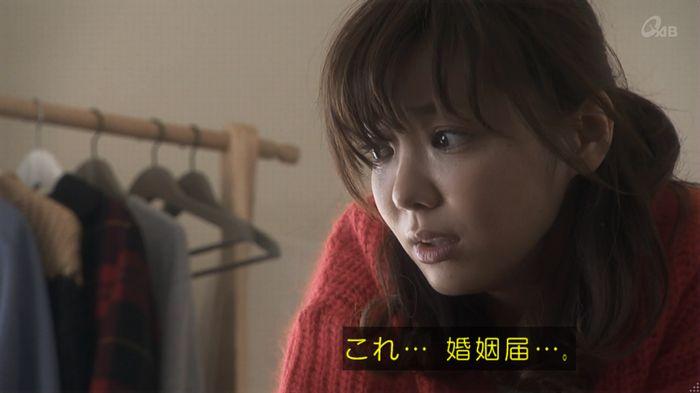奪い愛 5話のキャプ273