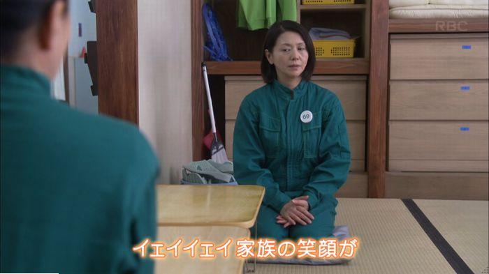 監獄のお姫さま 2話のキャプ152