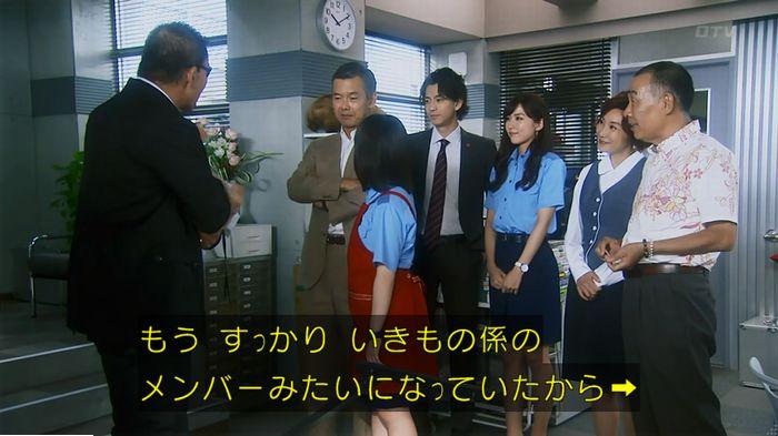 警視庁いきもの係 最終話のキャプ815