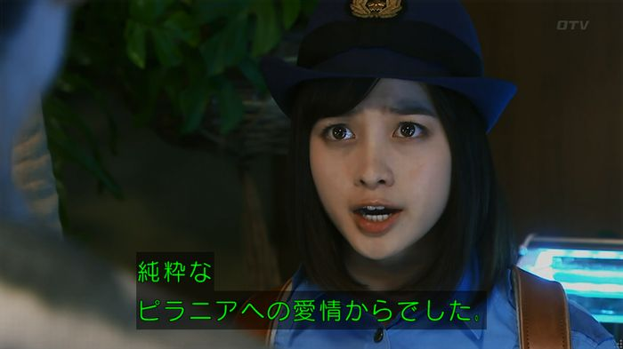7話のキャプ839