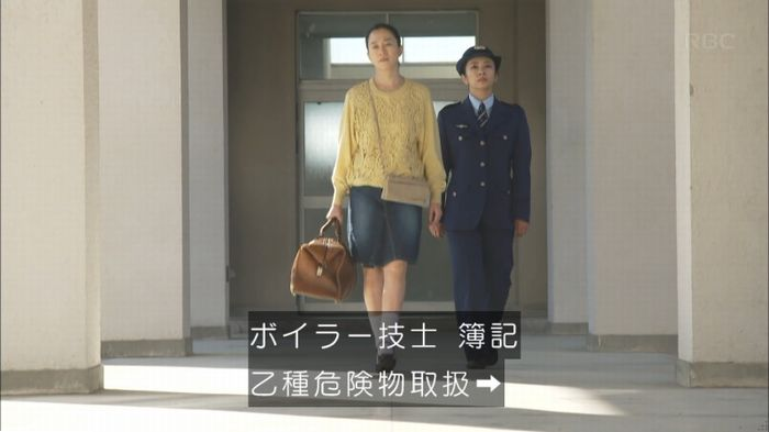 監獄のお姫さま 7話のキャプ311