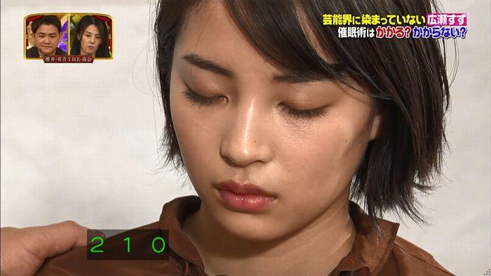 櫻井・有吉THE夜会のキャプ92