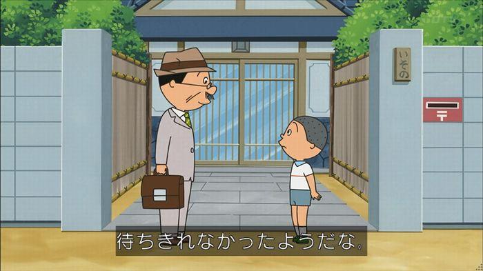 サザエさん堀川君のキャプ56