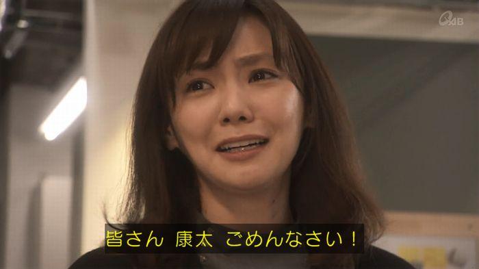 奪い愛 5話のキャプ694