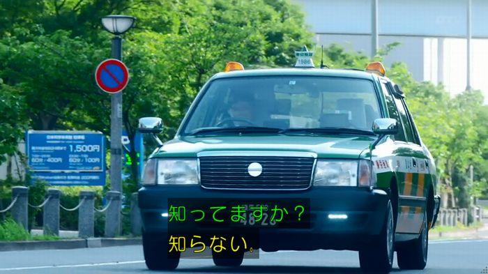 いきもの係 2話のキャプ94