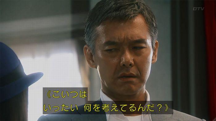 いきもの係 2話のキャプ58