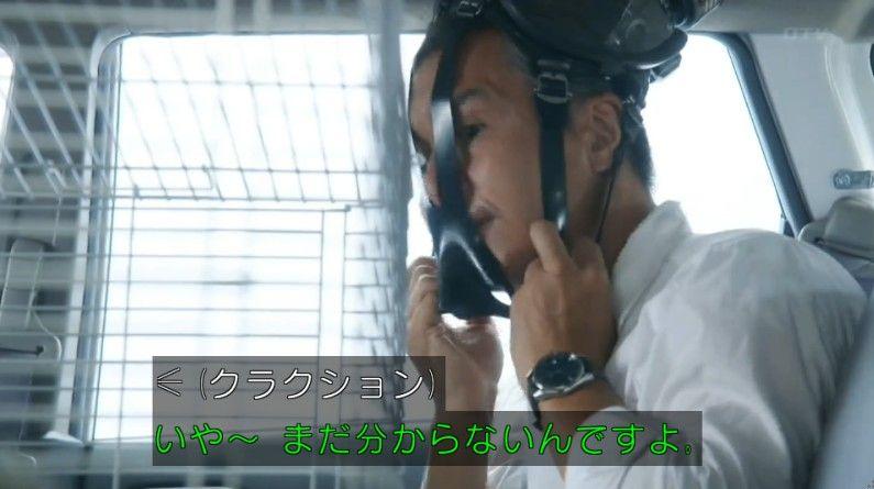いきもの係 4話のキャプ184