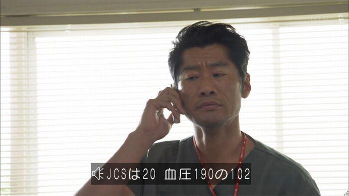 コウノドリ9話のキャプ462