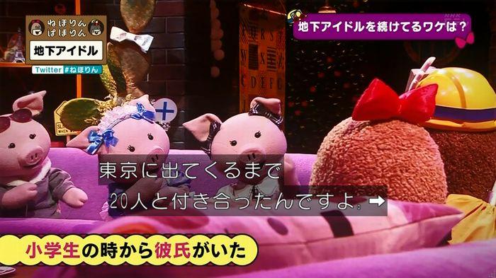 ねほりん 地下アイドル後編のキャプ436
