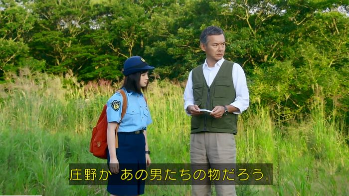 警視庁いきもの係 最終話のキャプ238