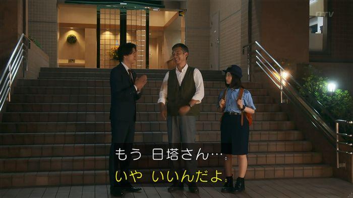 いきもの係 3話のキャプ746