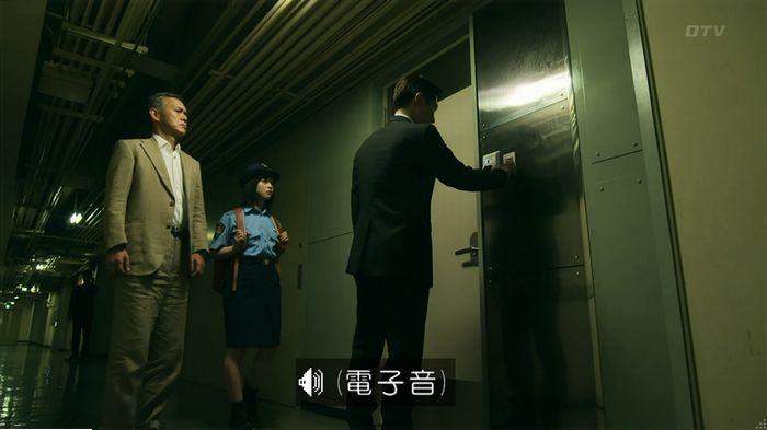 警視庁いきもの係 9話のキャプ801