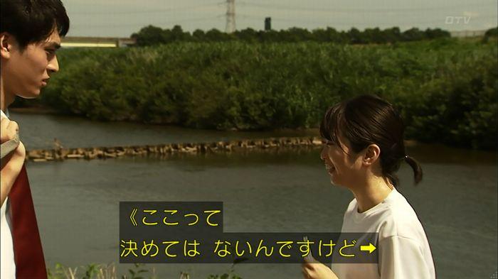 ウツボカズラの夢2話のキャプ96