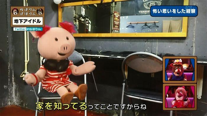 ねほりん 地下アイドル後編のキャプ100