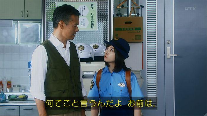 警視庁いきもの係 最終話のキャプ260