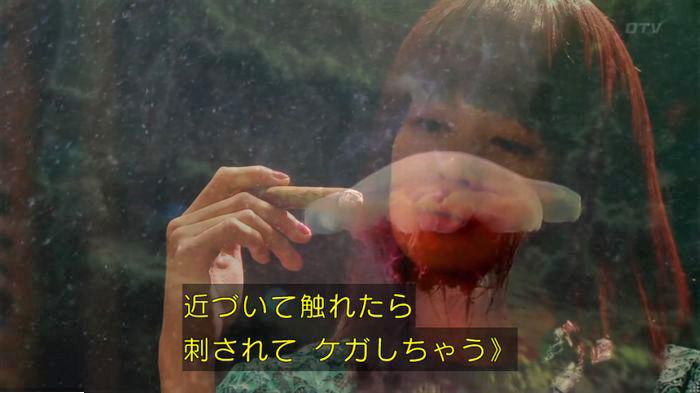 海月姫7話のキャプ505