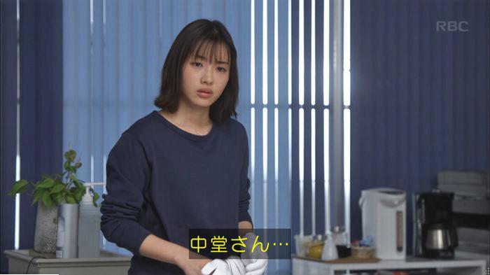 アンナチュラル3話のキャプ464