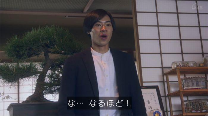 家政夫のミタゾノ3話のキャプ201