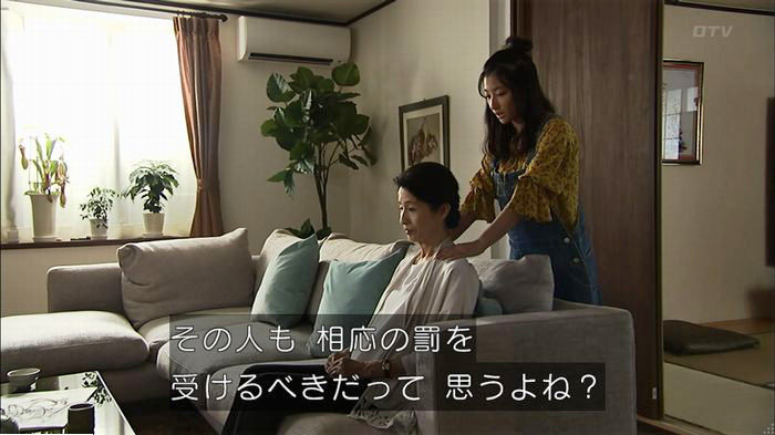 ウツボカズラの夢6話のキャプ604