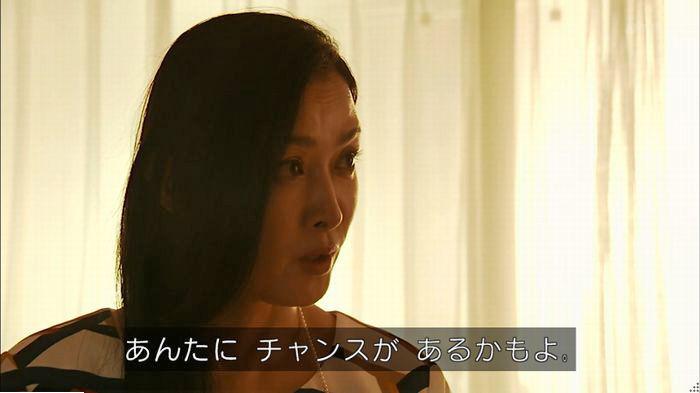 ウツボカズラの夢6話のキャプ343