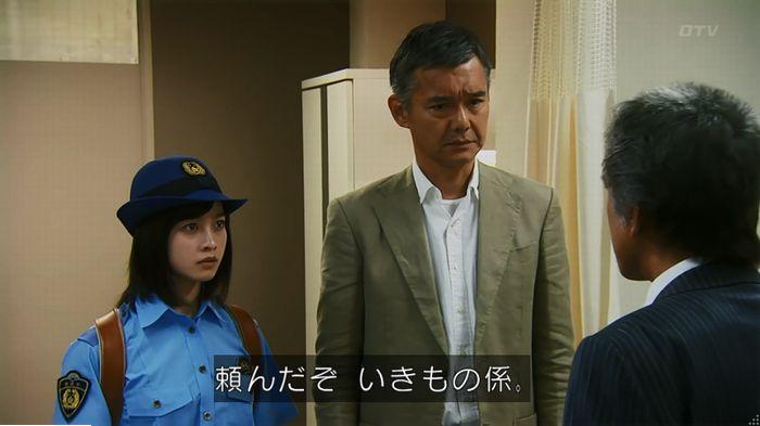 警視庁いきもの係 最終話のキャプ84