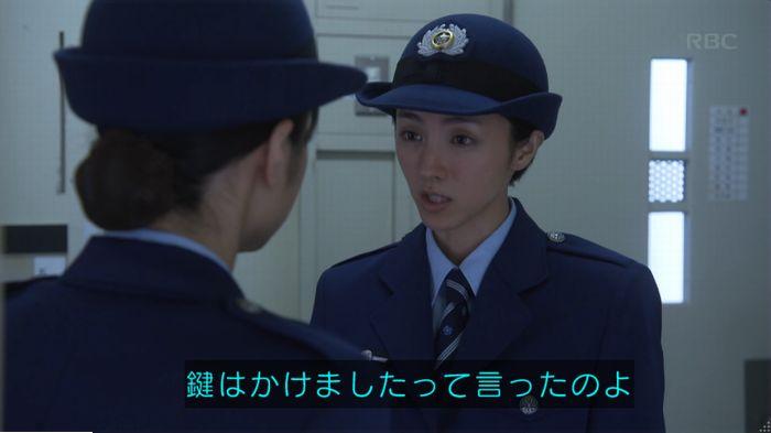 監獄のお姫さま 3話のキャプ256