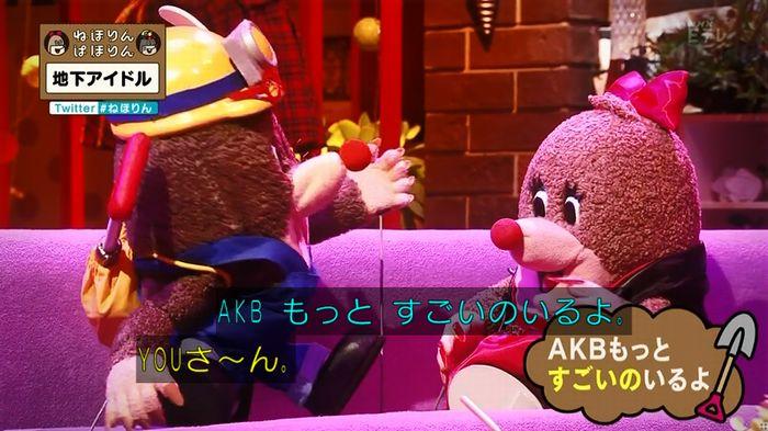 ねほりん 地下アイドル回のキャプ39