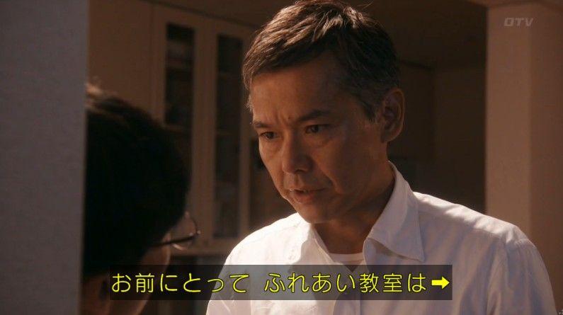 いきもの係 4話のキャプ712
