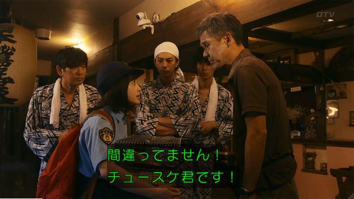 警視庁いきもの係 9話のキャプ386