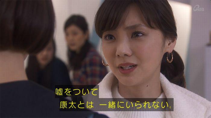奪い愛 6話のキャプ329