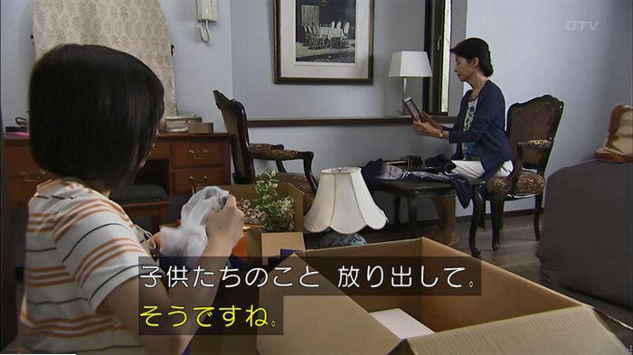 ウツボカズラの夢7話のキャプ212