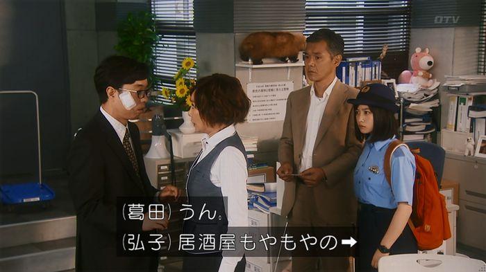 いきもの係 5話のキャプ319