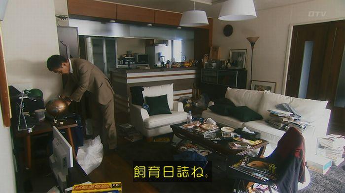 いきもの係 3話のキャプ202