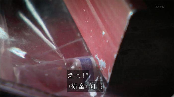 コード・ブルー6話のキャプ214