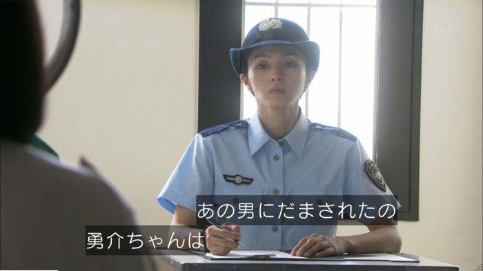 監獄のお姫さま 5話のキャプ563