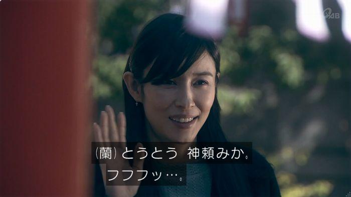 奪い愛 6話のキャプ217