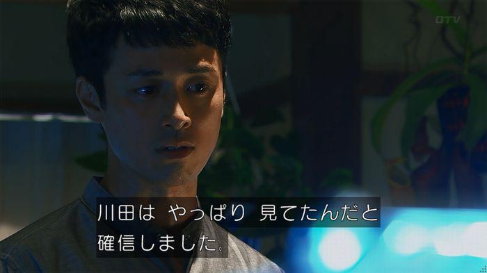7話のキャプ783