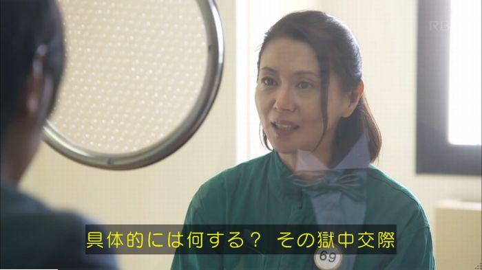 監獄のお姫さま 7話のキャプ124